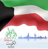 Vector illustration of Kuwait Happy National Day. 25 Februay. Waving flags isolated on gray background Royalty Free Stock Photos