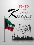 Vector illustration of Kuwait Happy National Day. 25 Februay. Waving flags isolated on gray background Stock Image