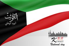 Vector illustration of Kuwait Happy National Day. 25 Februay. Waving flags isolated on gray background Royalty Free Stock Photo