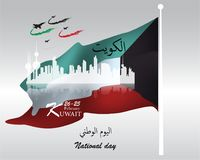 Vector illustration of Kuwait Happy National Day. 25 Februay. Waving flags isolated on gray background Stock Images