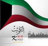 Vector illustration of Kuwait Happy National Day. 25 Februay. Waving flags isolated on gray background Royalty Free Stock Images