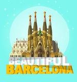 Vector illustration of La Sagrada Familia - the impressive cathedral designed by Gaudi on a white background. Royalty Free Stock Photo