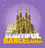 Vector illustration of La Sagrada Familia - the impressive cathedral designed by Gaudi on a white background. Stock Images