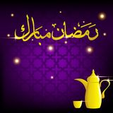 Ramadan Kareem islamic vector illustration, greeting design mosque dome, arabic pattern with lantern and calligraphy. Vector illustration of a lantern Fanus. the Stock Photos