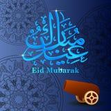 Ramadan Kareem islamic vector illustration, greeting design mosque dome, arabic pattern with lantern and calligraphy. Vector illustration of a lantern Fanus. the Royalty Free Stock Images