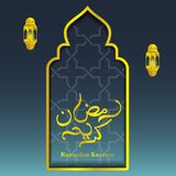 Ramadan Kareem islamic vector illustration, greeting design mosque dome, arabic pattern with lantern and calligraphy. Vector illustration of a lantern Fanus. the Royalty Free Stock Image
