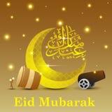 Ramadan Kareem islamic vector illustration, greeting design mosque dome, arabic pattern with lantern and calligraphy. Vector illustration of a lantern Fanus. the Stock Images