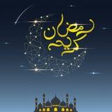 Ramadan Kareem islamic vector illustration, greeting design mosque dome, arabic pattern with lantern and calligraphy. Vector illustration of a lantern Fanus. the Royalty Free Stock Photography