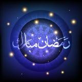 Ramadan Kareem islamic vector illustration, greeting design mosque dome, arabic pattern with lantern and calligraphy. Vector illustration of a lantern Fanus. the Royalty Free Stock Photos