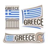 Vector illustration of the logo for Greece Stock Photos