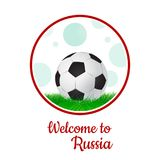 Vector illustration, logo soccer cup on football 2018 Russia. graphic design set of banners with modern abstractions and. Vector illustration. logo soccer cup on Royalty Free Stock Photography
