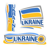 Vector illustration of the logo for Ukraine Royalty Free Stock Photo