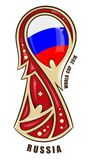 Logo of the World Cup Russia 2018. Vector illustration. Logo of the World Cup Russia 2018. Flag of the Russian national football team. World Cup soccer. Mundial Royalty Free Stock Photo