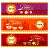 Lord Rama killing Ravana in Happy Dussehra festival offer. Vector illustration of Lord Rama killing Ravana in Happy Dussehra festival offer Stock Photos
