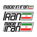 Vector illustration `made in Iran` Stock Image