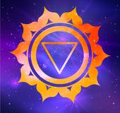 Vector illustration of Manipura chakra. On outer space ultraviolet background Stock Photos