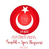 Graphic design to the Turkish holiday 19 mayis Ataturk`u Anma, Genclik ve Spor Bayrami, translation: 19 may Commemoration of Atat. Vector illustration 19 mayis Royalty Free Stock Photography