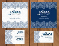 Vector illustration of a menu card template design for a restaurant or cafe Arabian oriental cuisine. Asian, Arab and Lebanese cui Stock Image