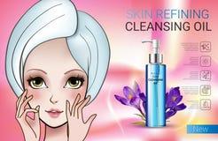 Vector Illustration mit Manga-Artmädchen und Reinigungsöl der Haut vektor abbildung