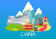 Great Wall of China, Asian Building, Rare Panda. Vector illustration of mountains with white tops, Great wall of China on sand, building in asian style and Royalty Free Stock Photography