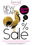 Vector illustration of new year sale advertising poster template Stock Photo