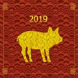 Vector Illustration: New Year of the Yellow Pig, Bright Golden Animal with Oriental Pattern, Geometric Dark Red Background. stock illustration