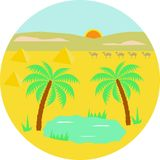 Vector illustration of an oasis  with two palms, oasis and  caravan of camels in the desert. Cartoon nature landscape with two palms, oasis and  caravan of Royalty Free Stock Image