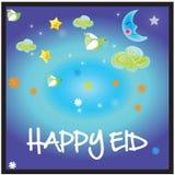 Vector Illustration Of Islamic Art Design Stock Images