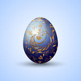 Vector illustration of painted Eastern egg Stock Photography