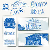 Vector illustration with phrase Keep calm and love Greece.  Poster design art with creative slogan. Retro greeting card in sketch Royalty Free Stock Photo