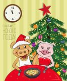 Vector Illustration of Pigs for New Year royalty free illustration