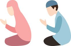 Vector - man and woman muslims illustration stock illustration