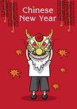 Vector illustration of puppet dragon hinese New Year Stock Photo