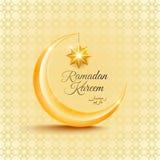 Vector illustration of Ramadan Royalty Free Stock Images