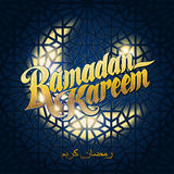 Vector illustration of Ramadan Royalty Free Stock Images