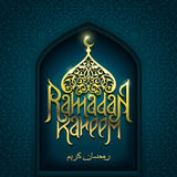 Vector illustration of Ramadan Stock Photography