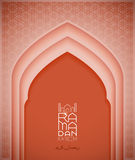 Vector illustration of Ramadan Stock Photos