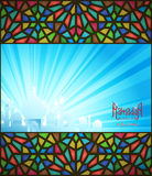 Vector illustration of Ramadan Stock Image