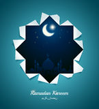 Vector illustration of Ramadan Stock Images
