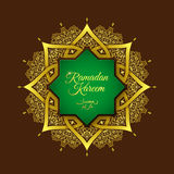 Vector illustration of Ramadan Stock Images