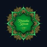 Vector illustration of Ramadan Royalty Free Stock Image