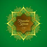 Vector illustration of Ramadan Royalty Free Stock Photo