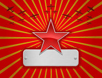 Vector illustration of red star Royalty Free Stock Photography