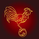 Vector illustration of rooster, symbol 2017 Chinese calendar. Art sketch cock. Vector illustration of rooster, symbol 2017 Chinese calendar. Art sketch of cock Royalty Free Illustration