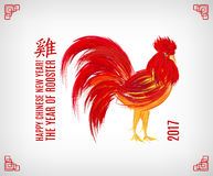 Vector illustration of rooster, symbol of 2017 on the Chinese calendar. Red cock, painted with oil paint. Vector element for New Year`s design. Hieroglyph Royalty Free Stock Image