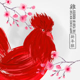 Vector illustration of rooster, symbol of 2017 on the Chinese calendar. Red cock, painted with oil paint. Vector element. For New Year`s design. Hieroglyph Stock Images