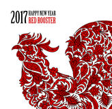 Vector illustration of rooster, symbol of 2017 on the Chinese calendar. Silhouette of red cock, decorated with floral Stock Image