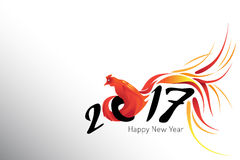 Vector illustration of rooster, symbol of the New year Stock Photography