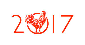 Vector illustration of rooster, symbol 2017 Stock Photography