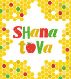 Vector illustration - Rosh Hashana Greeting Card Royalty Free Stock Photography